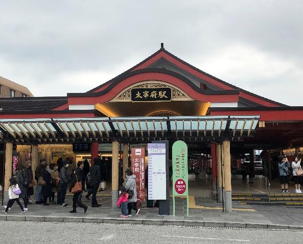 19年西鉄太宰府駅、太宰府のイメージにピッタリ