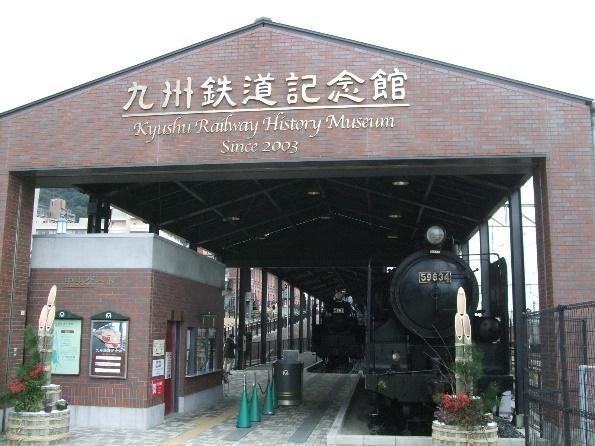 10年12月の九州鉄道記念館は門司港駅側