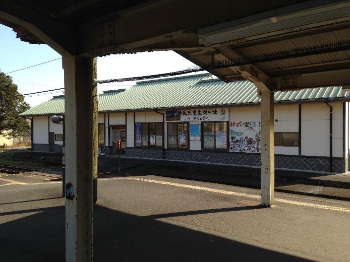 高原駅、駅舎には神武天皇生誕地とある